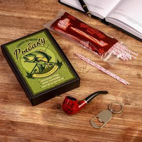 """Подарочный набор с трубкой для курения""""Самому лучшему рыбаку"""", 17,7 х 11,9 см."""