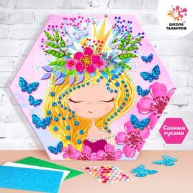 Набор для творчества «Волшебные аппликации: лесная принцесса»