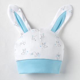 Шапочка детская «Нежный зайка», цвет белый/голубой, размер 44