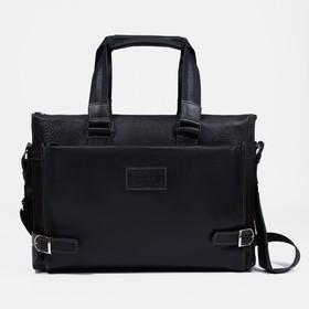 Сумка деловая, отдел на молнии, наружный карман, цвет чёрный