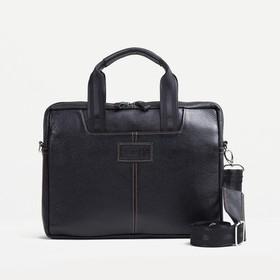 Сумка деловая, отдел на молнии, 2 наружных кармана, длинный ремень, цвет чёрный