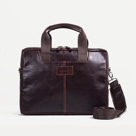 Сумка деловая, отдел на молнии, 2 наружных кармана, длинный ремень, цвет коричневый