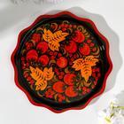 "Plate ""Lemongrass"", Khokhloma 20 cm"
