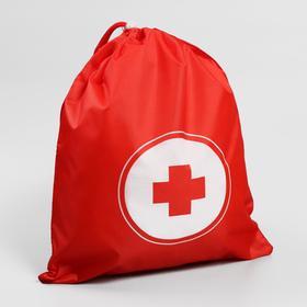 Аптечка мешок «Классика» 30x35 см