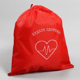Аптечка мешок «Будьте здоровы» 30x35 см