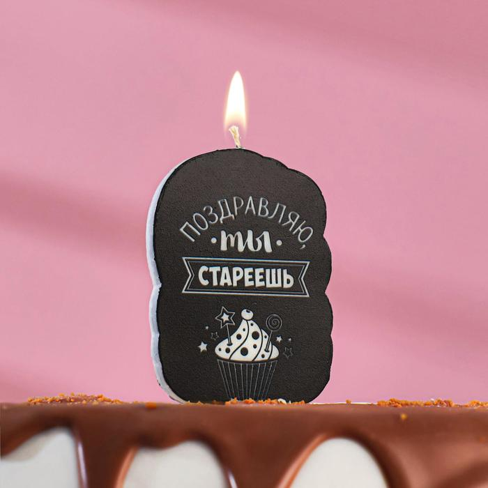 """Candle for cake """"Happy Birthday, Congratulations you are getting old"""", 5×8.5 cm"""