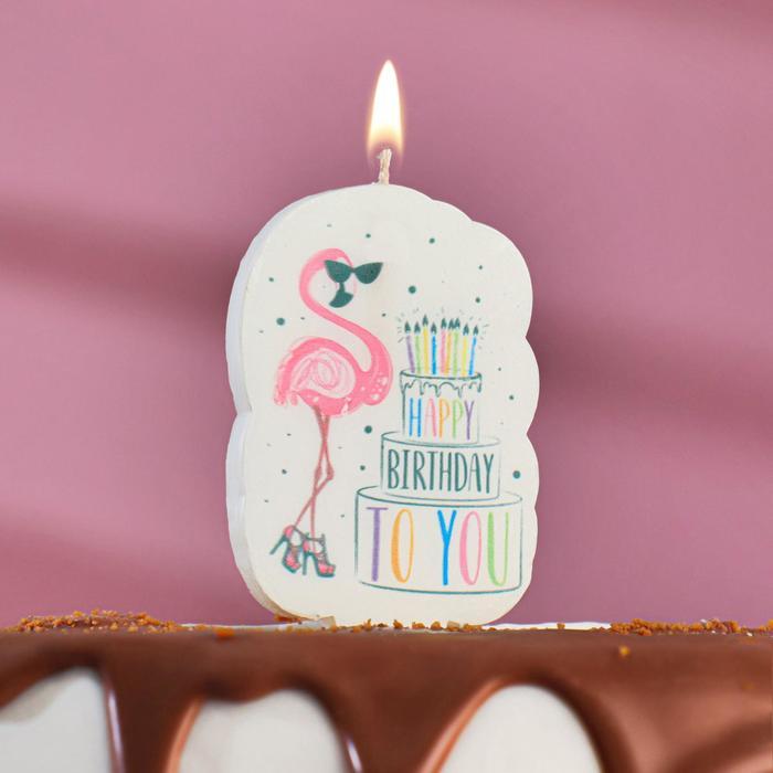 "Candle for cake ""Happy Birthday, Glamorous Flamingo"", 5×8.5 cm"