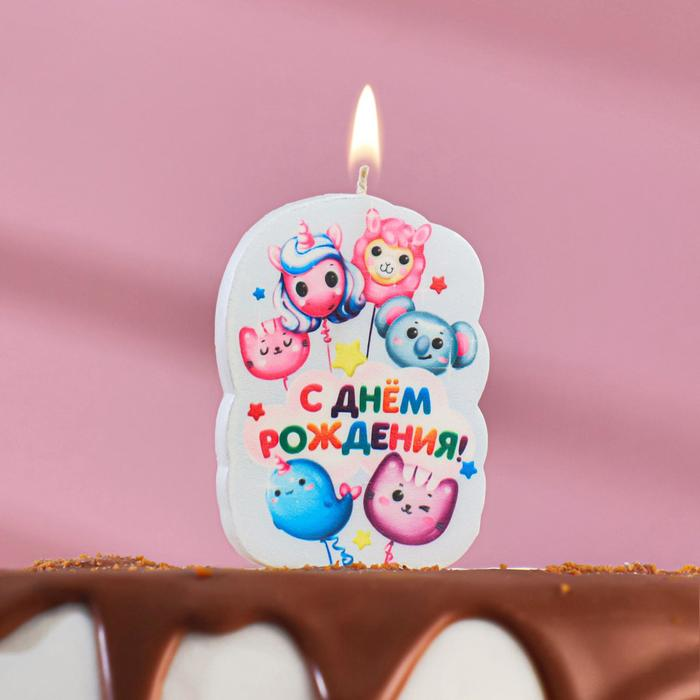 """Candle for cake """"Happy Birthday, little animals balls"""", 5×8.5 cm"""