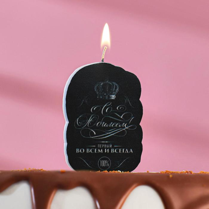 """Candle for cake """"Happy Anniversary, First in everything and always"""", 5×8.5 cm"""