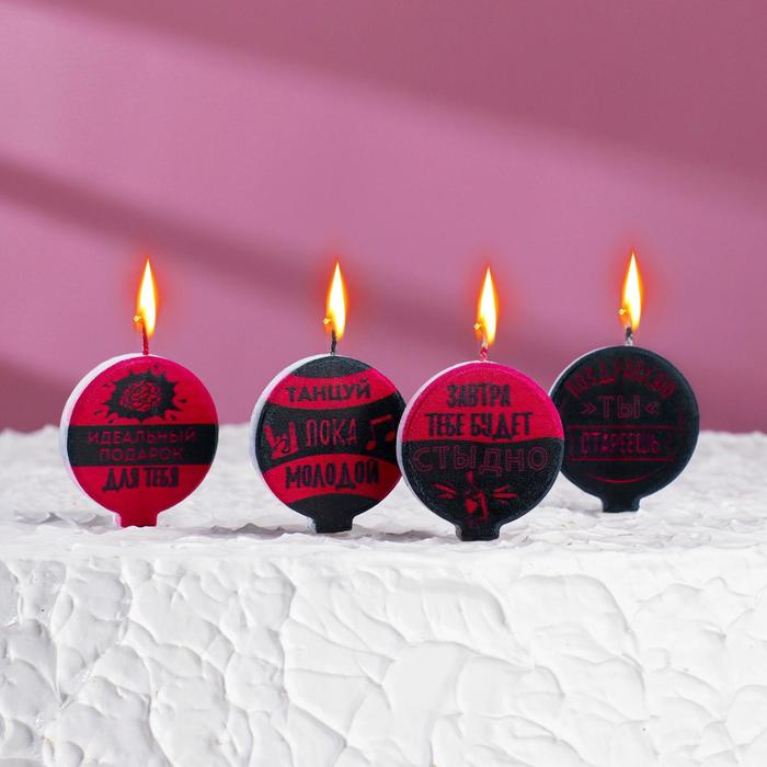 """Set of candles 5 pieces """"Happy Birthday, with a joke, a joke, pink and black tones"""", 4×4.4 cm"""