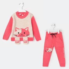 Комплект для девочки (джемпер, брюки), цвет тёмно-розовый, рост 98 см