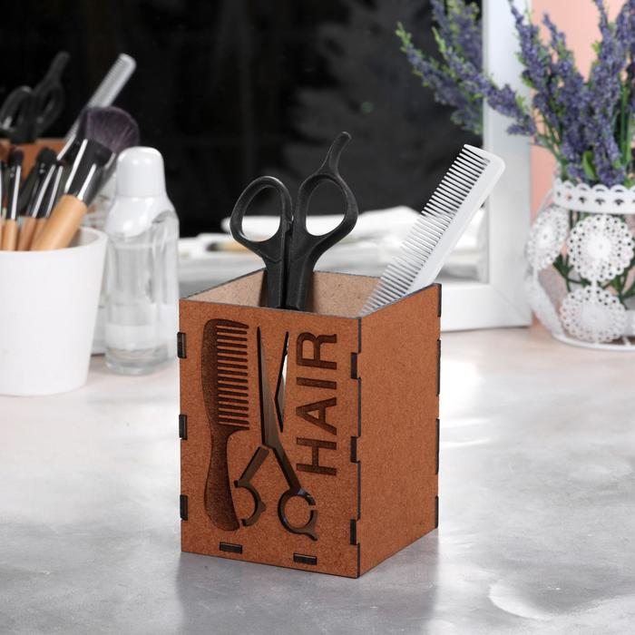 Подставка для парикмахерских принадлежностей «HAIR», 10,5 × 8 см, цвет коричневый