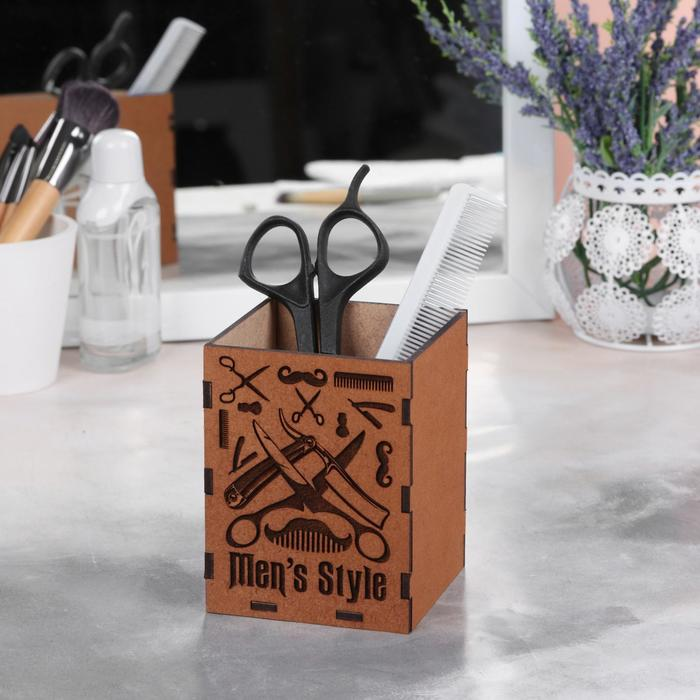 Подставка для парикмахерских принадлежностей «Men Style», 10,5 × 8 см, цвет коричневый