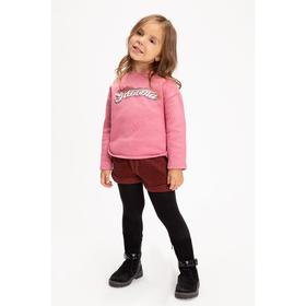 Лонгслив для девочки, цвет розовый, 104-110 см (110)
