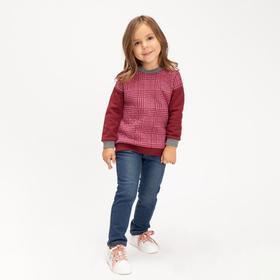Свитшот для девочки, цвет розовый, 104-110 см (110)
