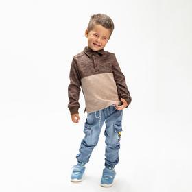 Джемпер для мальчика, цвет коричневый, 104-110 см (110)