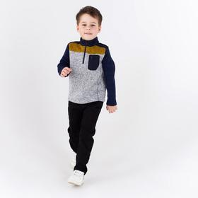 Джемпер для мальчика, цвет серый/синий, 104-110 см (110)