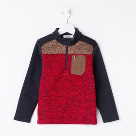 Джемпер для мальчика, цвет красный/серый 104-110 см (110)