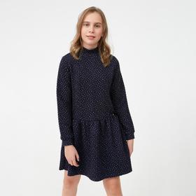 Платье для девочки, цвет синий, 158-164 см (160)
