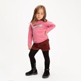 Шорты утеплённые для девочки, цвет бордовый, 104-110 см (110)