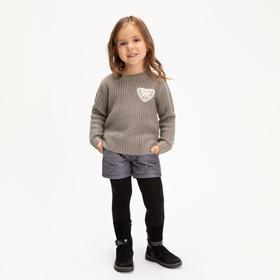 Шорты утеплённые для девочки, цвет серый, 104-110 см (110)