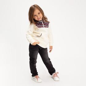 Джинсы для девочки утепленные, цвет тёмно-серый, 104-110 см (110)