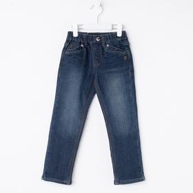Джинсы для девочки утепленные, цвет синий, 104-110 см (110)