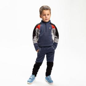 Брюки спортивные для мальчика, цвет синий/чёрный, 104-110 см (110)