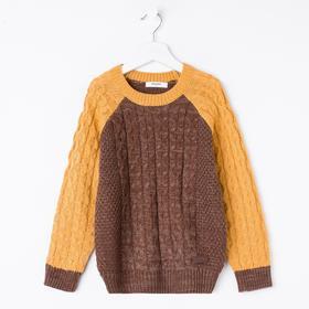 Джемпер (свитер) для детский, цвет коричневый, 134-140 см (140)