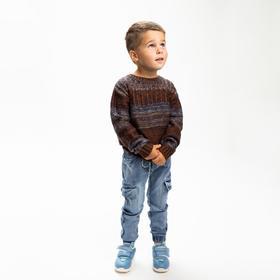 Джемпер (свитер) для для мальчика, цвет коричневый, 104-110 см (110)