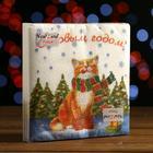 Салфетки бумажные New Line FRESCO Новогодний котик 2 слоя 20 листов 33*33