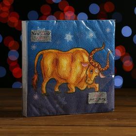Салфетки бумажные  New Line FRESCO Золотой бык 2 слоя 20 листов 33*33