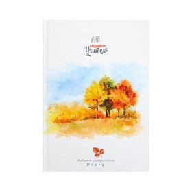"""Ежедневник учителя А5, 288 страниц, обложка картон 7БЦ, Уф-лак """"Пейзаж"""""""