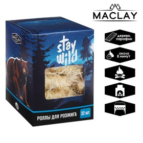 Роллы для розжига Wild, 32 шт.
