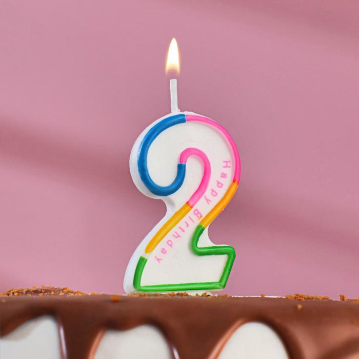 """Свеча восковая для торта """"Цветная полосочка"""" цифра 2"""
