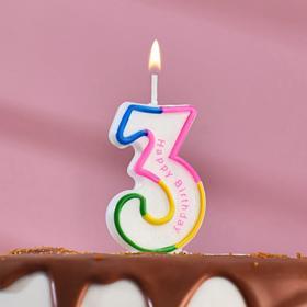 """Свеча восковая для торта """"Цветная полосочка"""" цифра 3"""