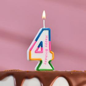 """Свеча восковая для торта """"Цветная полосочка"""" цифра 4"""