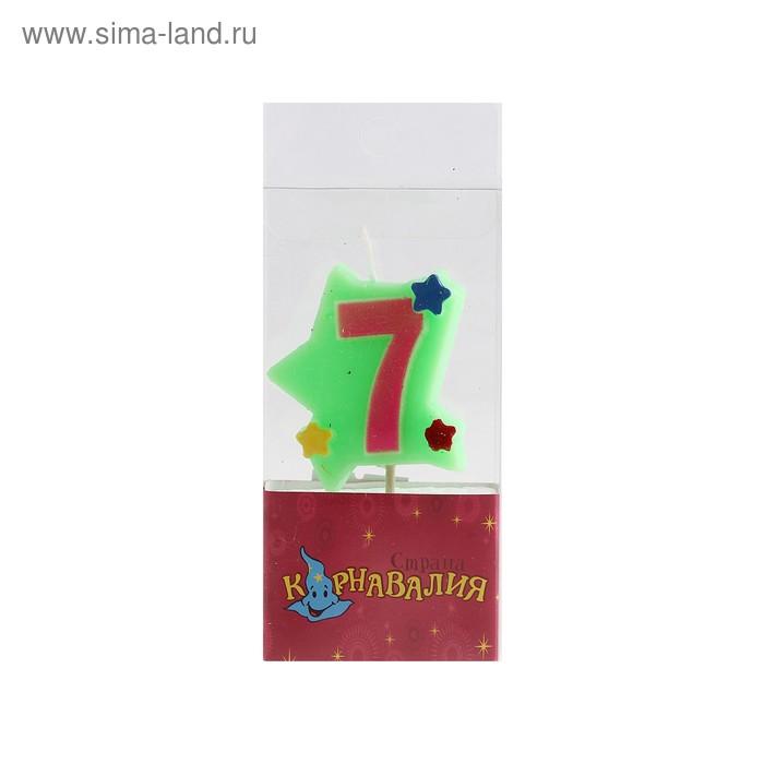 """Свеча восковая для торта """"Звездочка"""" цифра 7"""