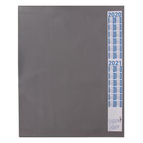 Накладка на стол офисная 52*65см Durable 7204-10 2020/2021 серый,нескольз осн,прозр верх