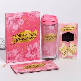 """Набор в ящике: ежедневник, планинг, термостакан и мыло-шоколад """"Любимому учителю"""""""