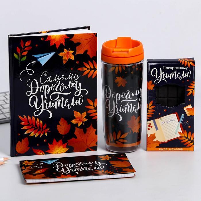 """Набор в ящике: ежедневник, планинг, термостакан и мыло-шоколад """"Самому лучшему, классному учителю"""" - фото 496804"""