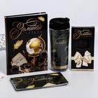 """Набор в ящике: ежедневник, планинг, термостакан и мыло-шоколад """"Золотому учителю"""" - фото 496816"""