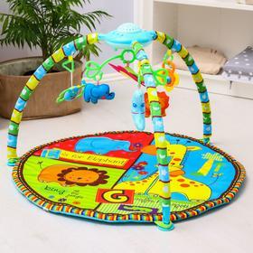 Развивающий коврик «Африка», с проектором, муз. 4 колыб., 8 сказ., свет, игрушки
