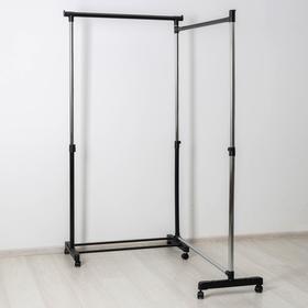Вешалка напольная для одежды на колёсиках, 88(105)×43×98(182) см
