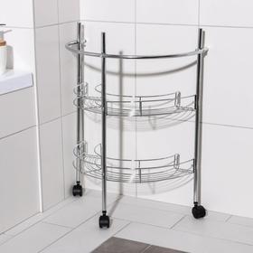 Этажерка напольная 2-х секционная, под раковину в ванную комнату, на колёсиках