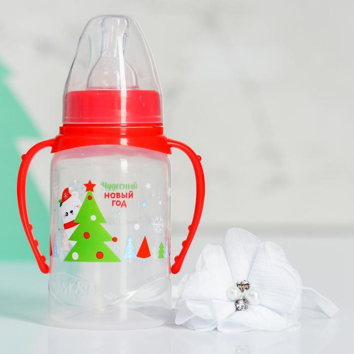 """Набор для малышки """"Мишка"""": бутылочка для кормления 150 мл и повязка на голову - фото 496828"""
