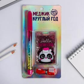 Набор новогодний Hello winter: чехол для бейджа, ручка-шейкер, лента