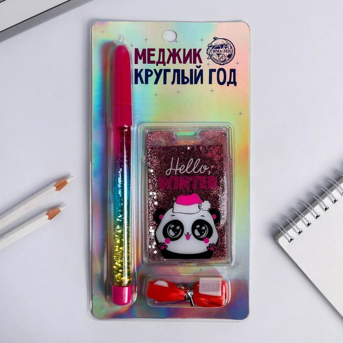 Набор новогодний Hello winter: чехол для бейджа, ручка-шейкер, лента - фото 496837
