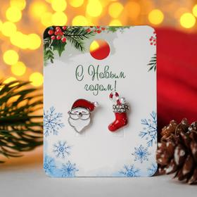 """Earrings """"New year"""" Santa Claus and valenok, color MIX"""