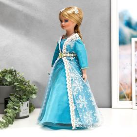 "Кукла коллекционная керамика Принцесса"" МИКС 40 см - фото 2218720"